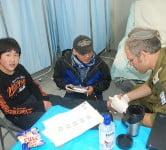 israel clinic japan