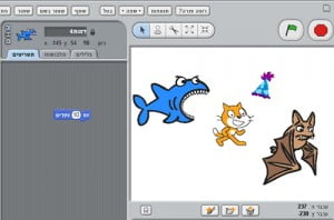 Scratch3 300x198 Scratch Teaches Kids How To Program Online Games