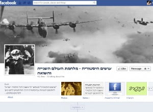 Israeli Entrepreneurs Use Facebook To Teach Kids History