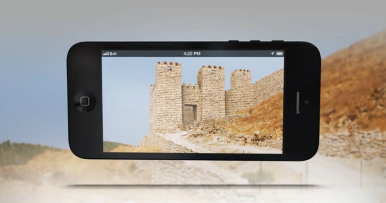Israeli App Brings Archeological Landmarks Back To Life