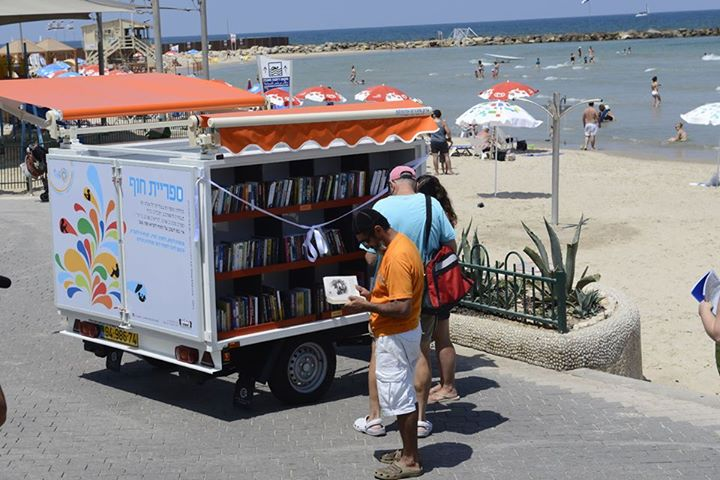 tel aviv 1 Tel Aviv Opens Its First Public Library With A Sea View