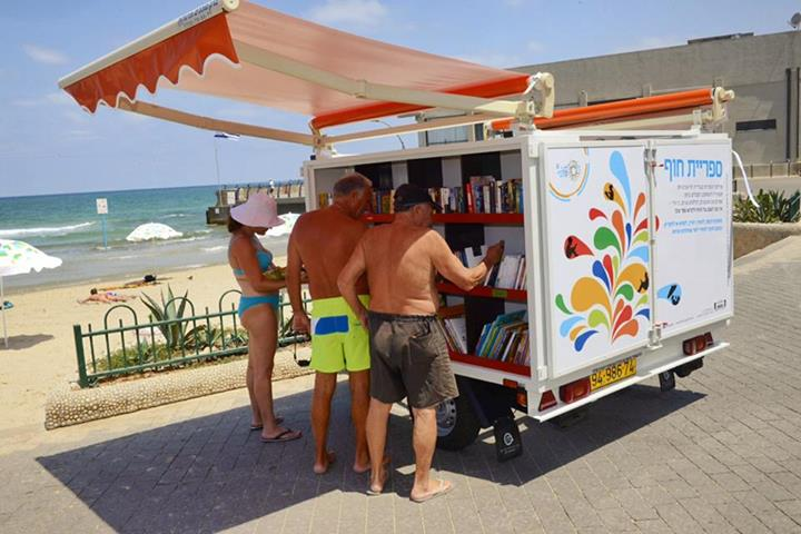 tel aviv 2 Tel Aviv Opens Its First Public Library With A Sea View