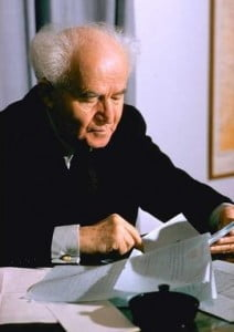 Ben Gurion 1959 212x300 96 Year Old Solar Energy Genius Harry Zvi Tabor Talks To NoCamels About Pioneering Solar Power