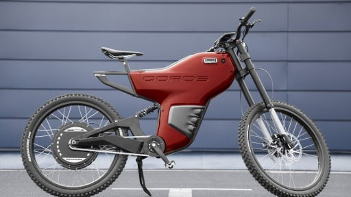 Qoros Unveils What Might Just Be The World's Coolest Bicycle
