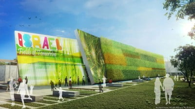 Israel To Present Giant Living Wall In 2015 Milan Expo