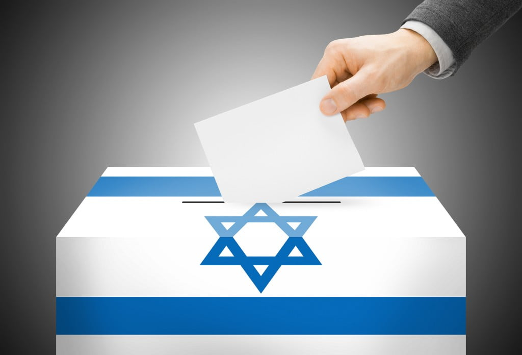 Voting ballot box israel