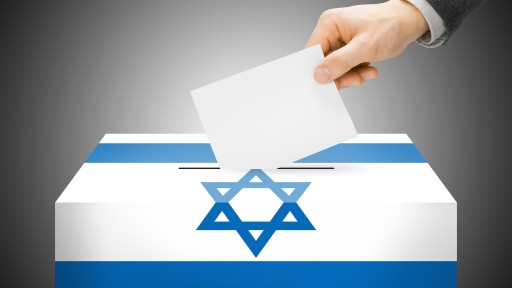 Voting ballot box israel