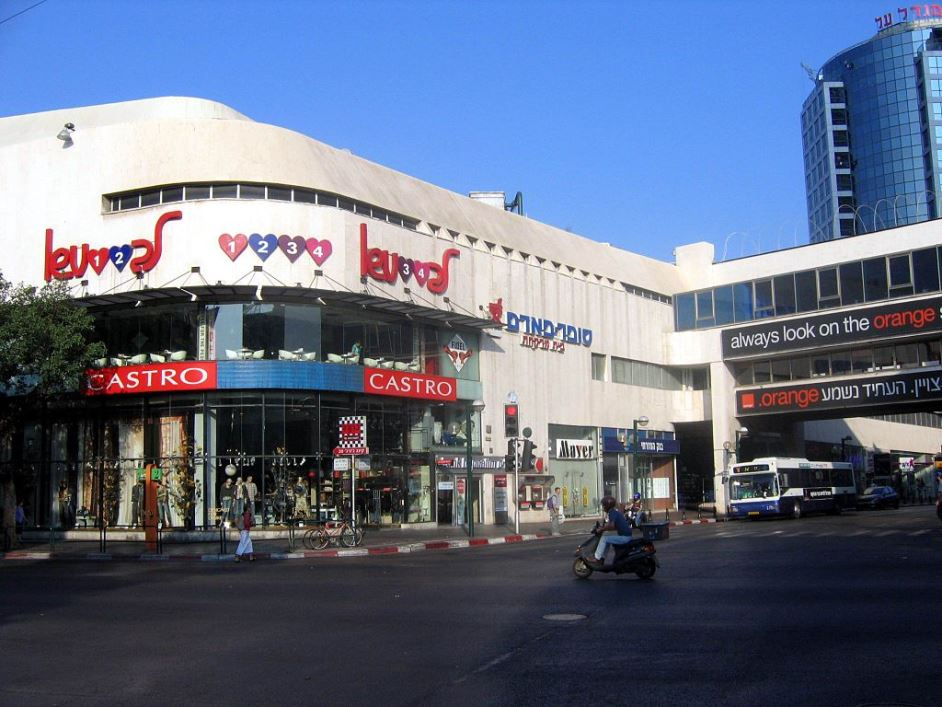 Dizengoff_Center_Tel_Aviv