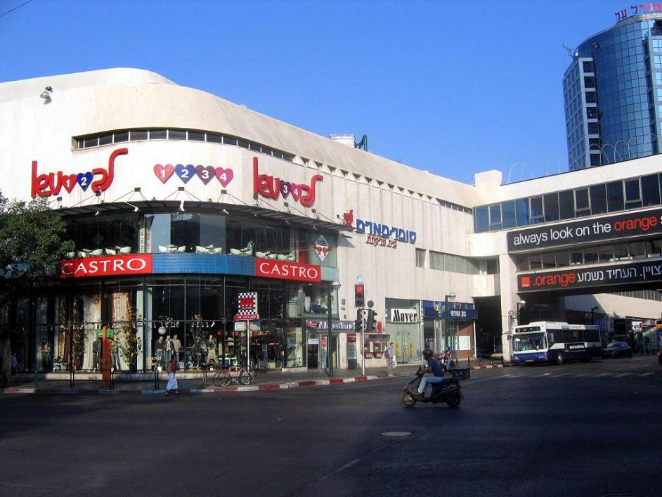 Dizengoff_Center_Tel_Aviv