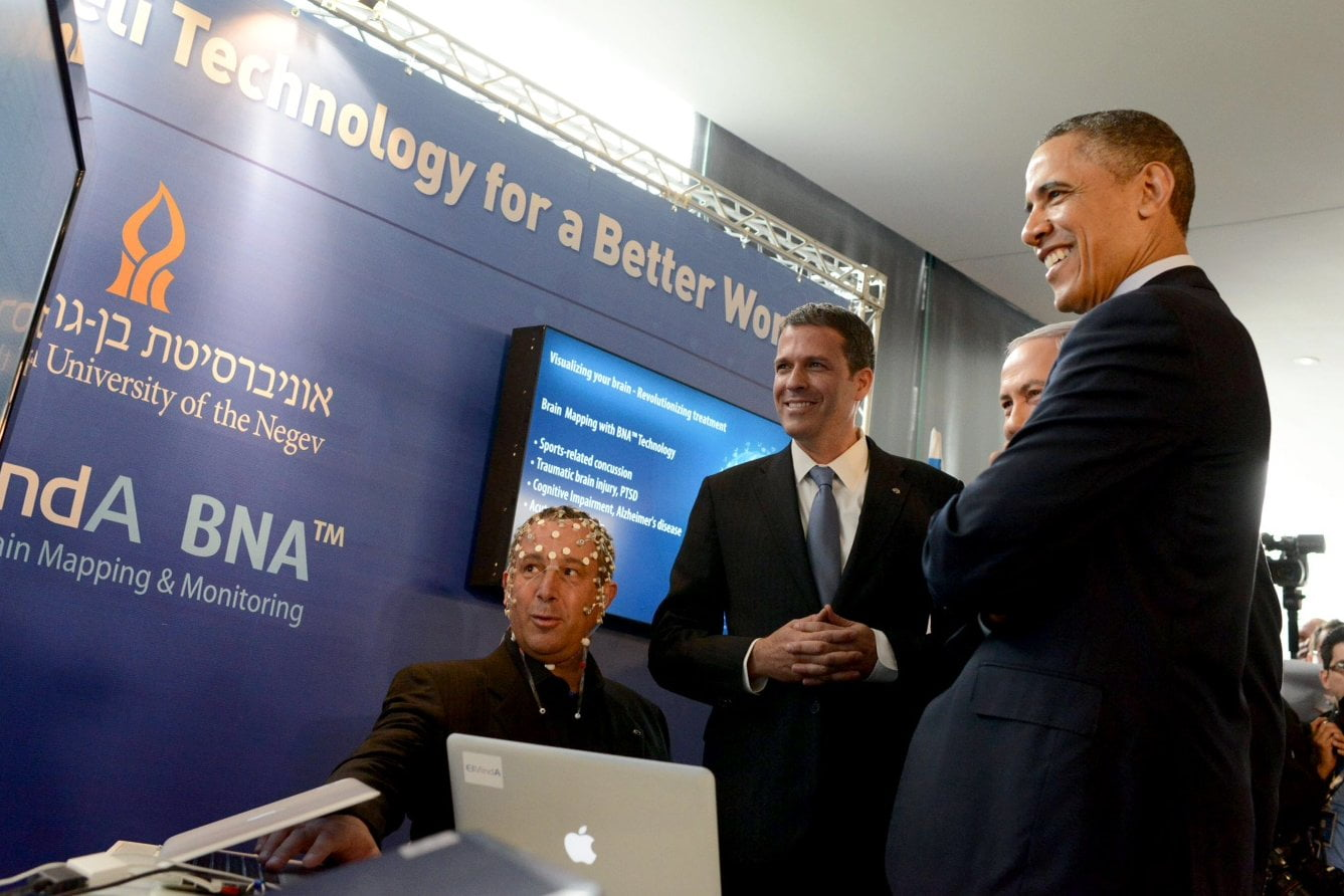 ElMindA technology presented to US President Barack Obama during his visit to Israel in 2013. Courtesy