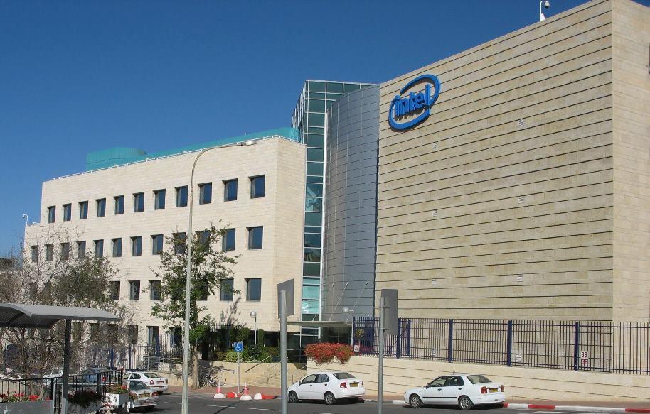 Intel Israel. Courtesy