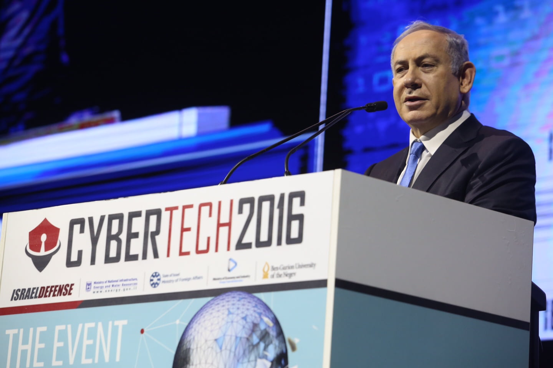 bibi cybertech 2016