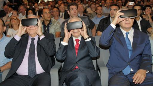 Rivlin, Peres, Netanyahu