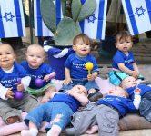 Baby, babies, Israeli family