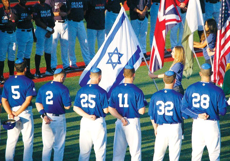 WBC, Team Israel, Israel baseball