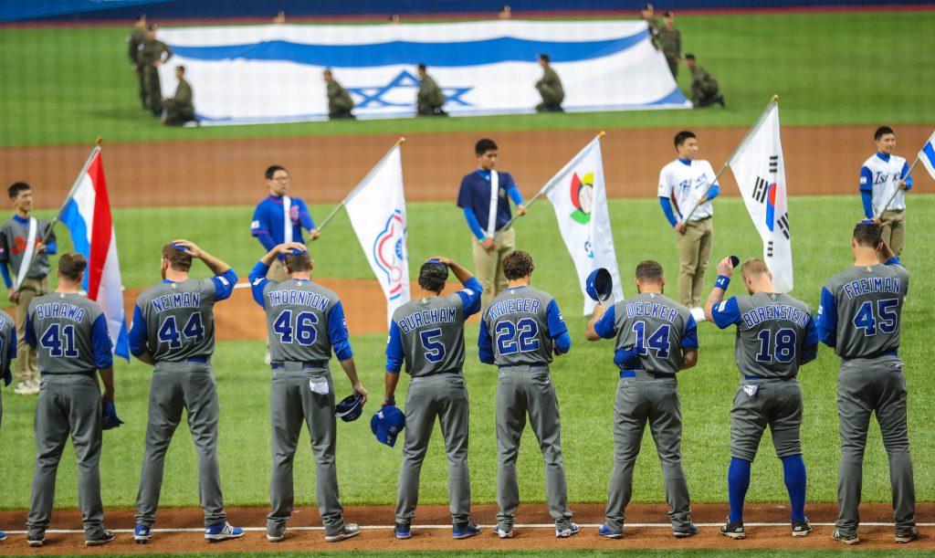 WBC, Israel, Team Israel, Israel baseball