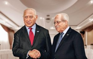 Netanyahu and Abbas. Courtesy