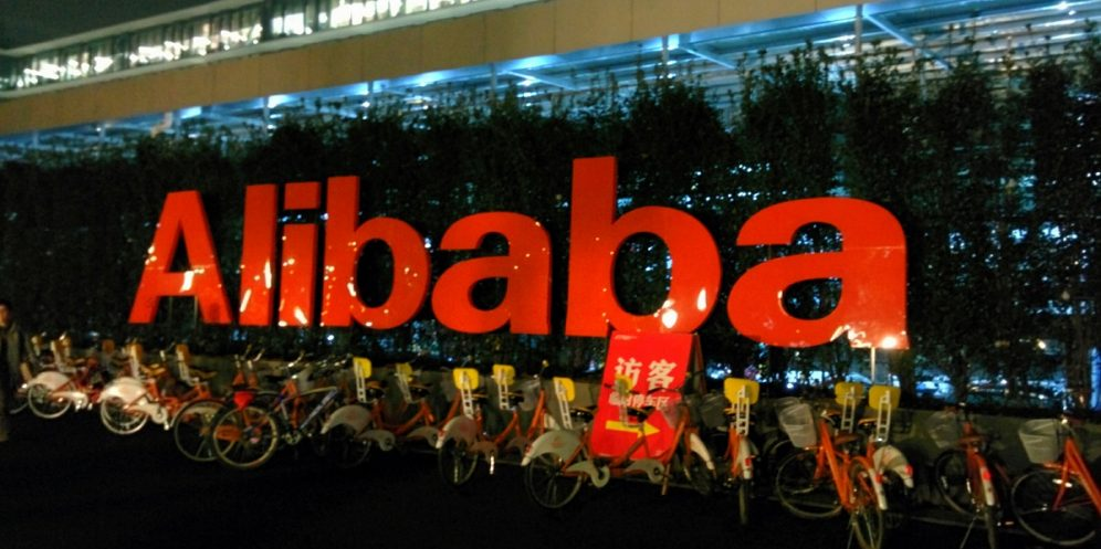 An Alibaba sign. Photo by leighklotz on Flickr