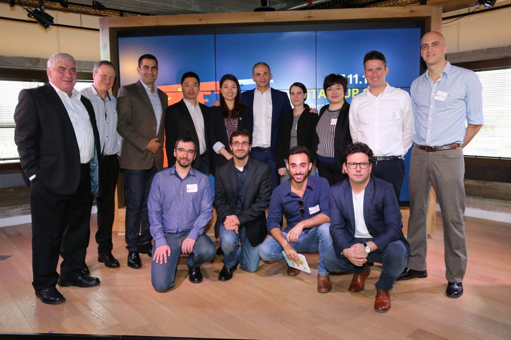 Members of the chosen startups, executives from Ministry of Economy and Industry in Tel Aviv, Shengjing Group and DayDayUp Photo by Ezra Levy