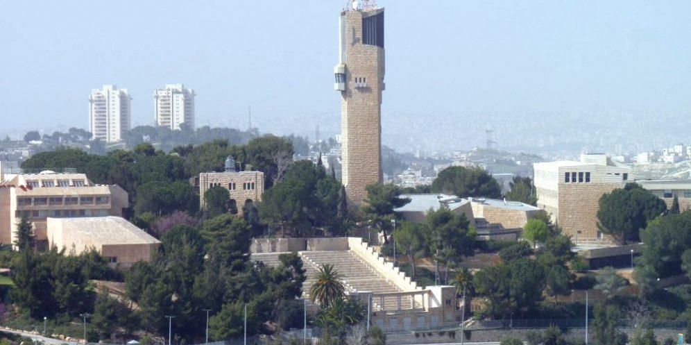 Hebrew University Mount Scopus