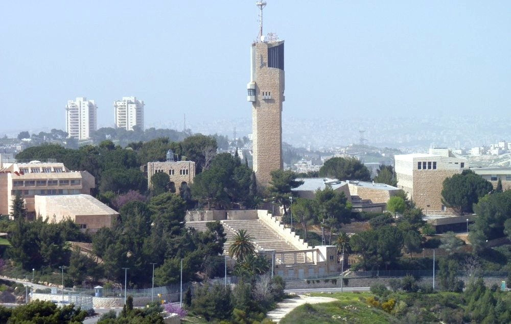 The Hebrew University of Jerusalem, Mount Scopus Campus. By User: Grauesel at wikivoyage shared, CC BY-SA 3.0, Wikimedia Commons