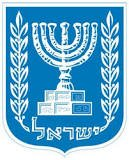 Israeli Parliament Amends Equity Crowdfunding Regulations