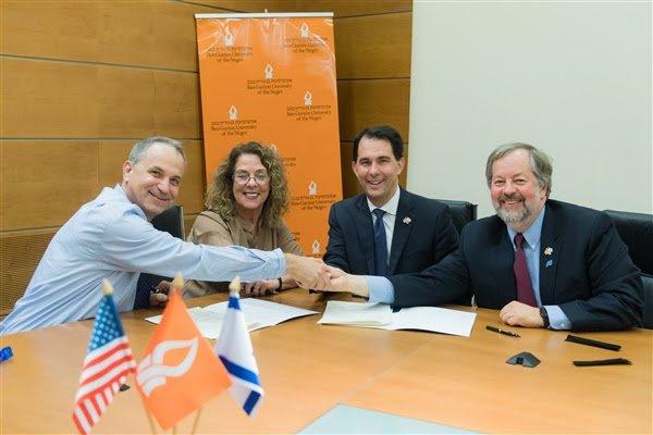 Wisconsin Israel agreements