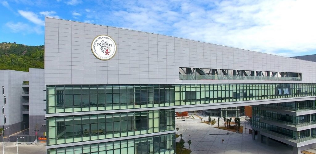 The new campus of the Guangdong Technion Israel Institute of Technology via www.gtiit.edu.cn