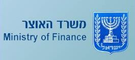 Israel May Need To Adjust Corporate Tax Rate