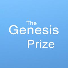 genesis prize logo