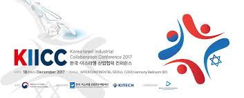 Israel, South Korea Come Together For Third Tech Collab Conference