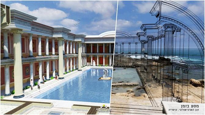 Herod Palace Caesaria Vortex Virtual Reality. Courtesy