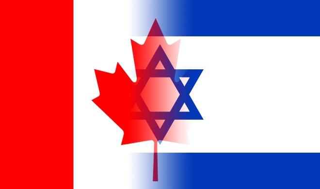 canada israel