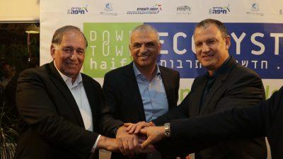 Ecosystem Haifa 2018