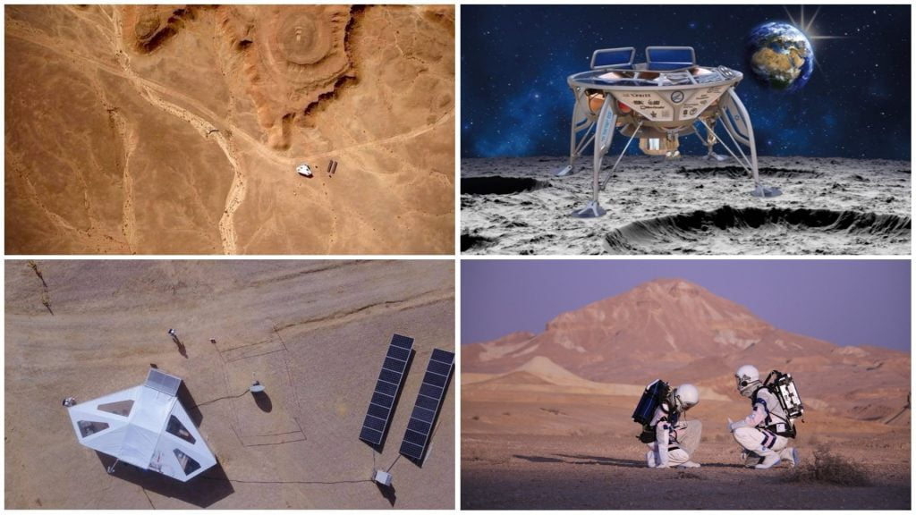 Space Collage, Courtesy