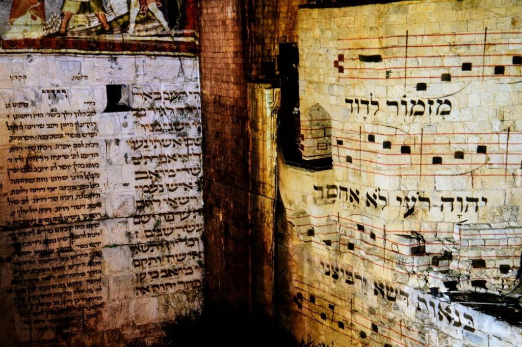 King David production in Jerusalem. Photo by Naftali Hilger