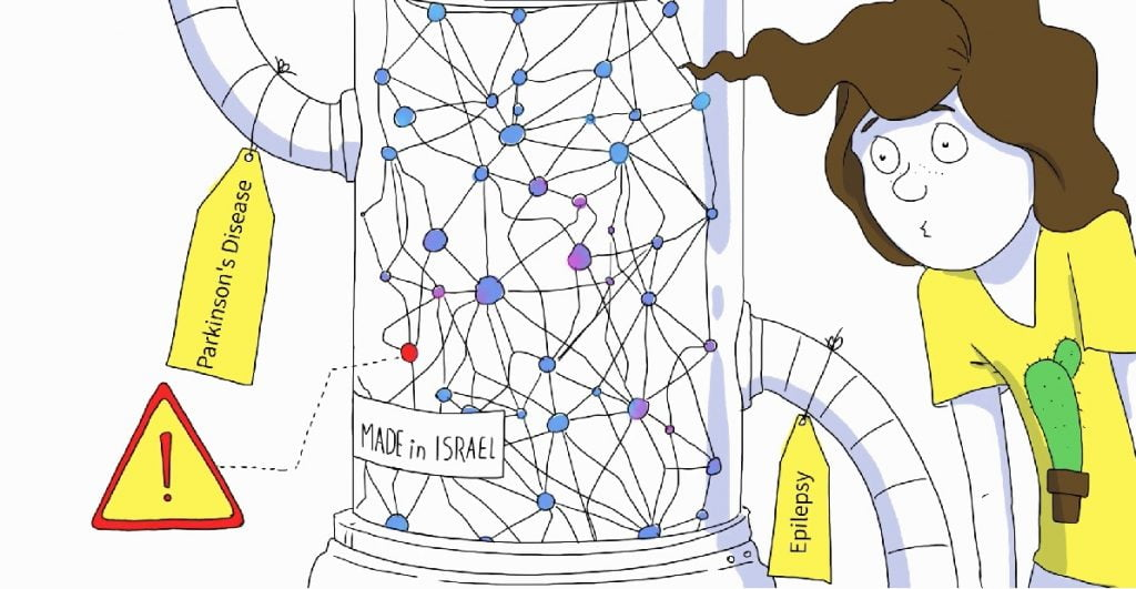 A screenshot from the Israel 70+ video showing an illustration on the brain model. Courtesy