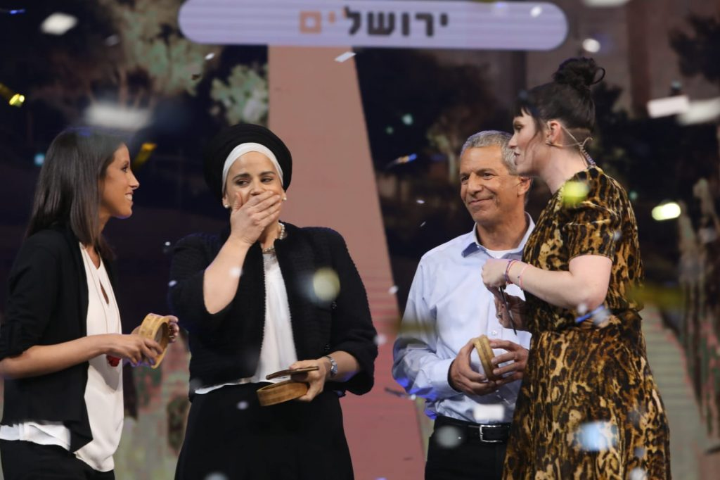 Yehudit Abrams from MonitHer accepts the WeWork Creator Award in Jerusalem, June 20, 2018. Courtesy