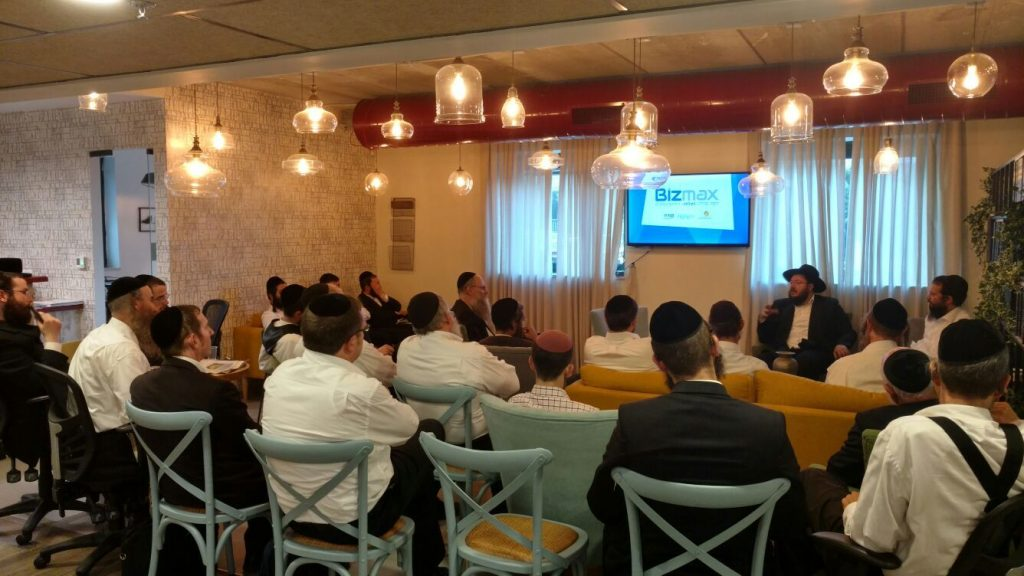 A lecture at BizMax in Jerusalem. Courtesy