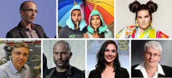 Top 16 influential Israelis in 2018.