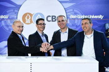 In the attached photo [from left to right]: Uzi Landua, Chairman of Rafael; Netta Cohen, CEO of BGN Technologies; Dr. Ran Gozali, EVP, Head of Rafael's R&D and Engineering Division; Zafrir Levy, Senior VP - Exact Sciences & Engineering at BGN Technologies
