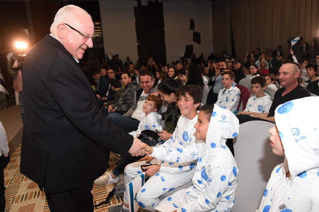 President Reuven Rivlin hosts children ages 9-12 at the President's Residence for the Beresheet moon landing event. Photo via President's Residence