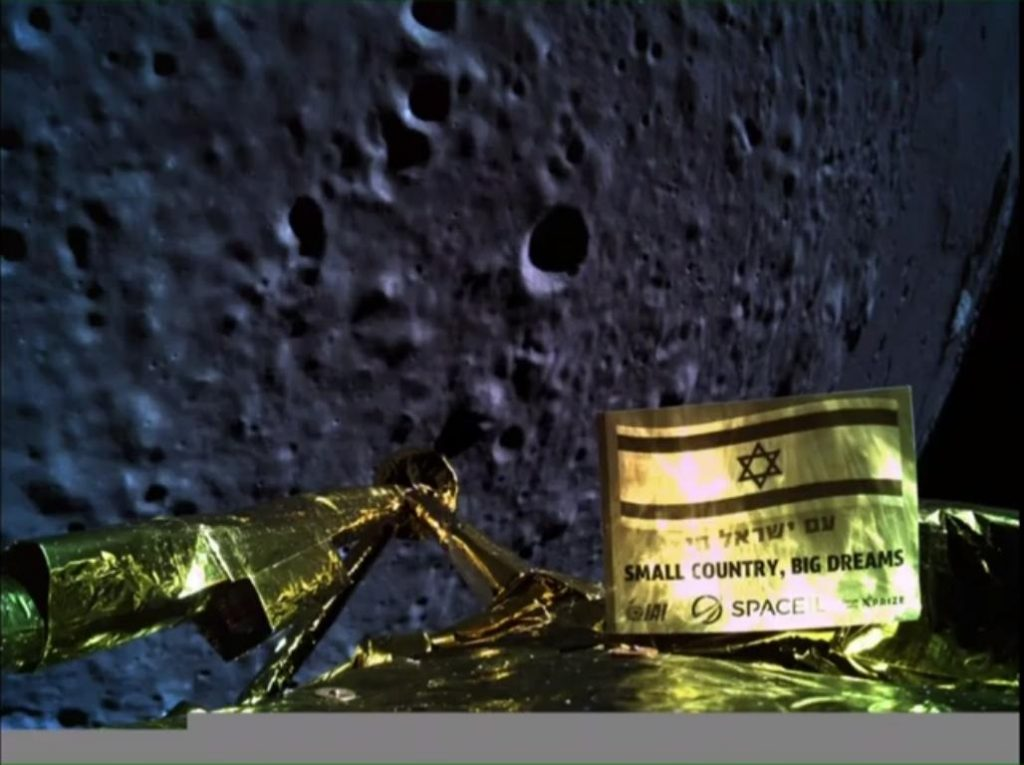 The final selfie taken by Israel's Beresheet spacecraft before it crash-landed on the moon. Photo via SpaceIL and IAI