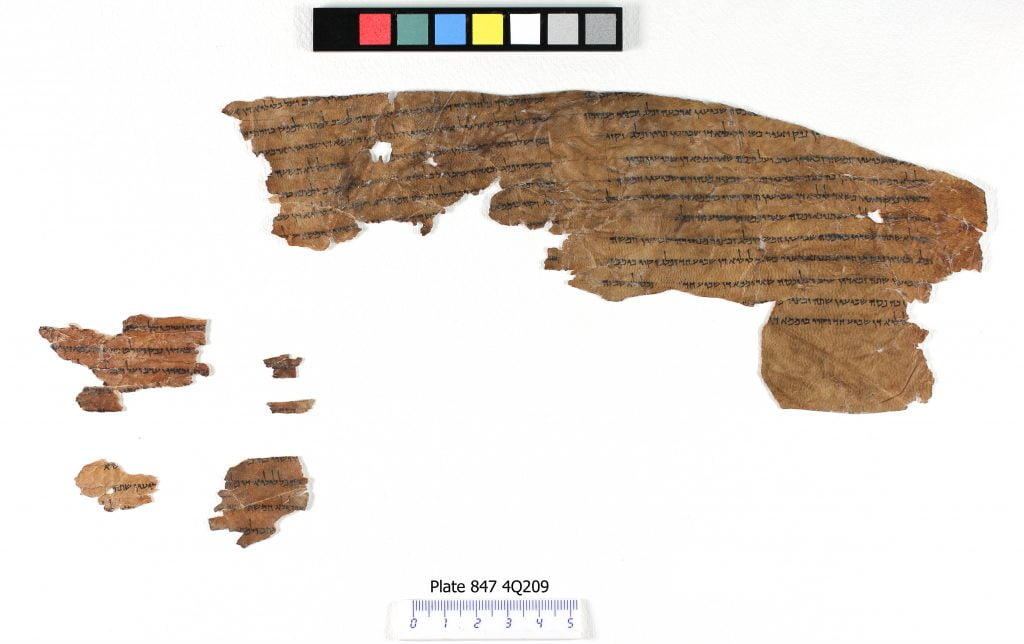 A page from the Enoch Scroll. Courtesy of the Israel Antiquities Authority. Photo by Shai Halevi