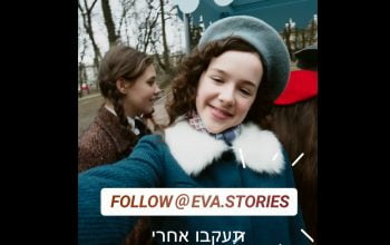 A screenshot from Eva Stories showing a British actress playing Eva as a happy 13-year-old.