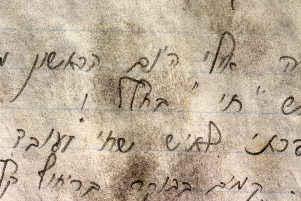 A section from Ilan Ramon's diary that shows the words 'living in space,' in Hebrew. Photo by Israel Museum/Eli Posner