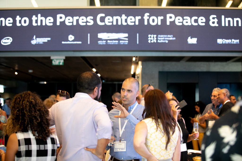 An event on September 4, 2019 at the Peres Center for Peace and Innovation to launch the Hazira program with Bloomberg Philanthropies and the Israeli Ministry of Interior. Photo by Efrat Sa'ar