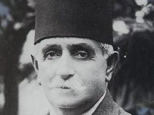 Former Haifa mayor Hassan Bey Shukri. Photo via Wikimedia/public domain