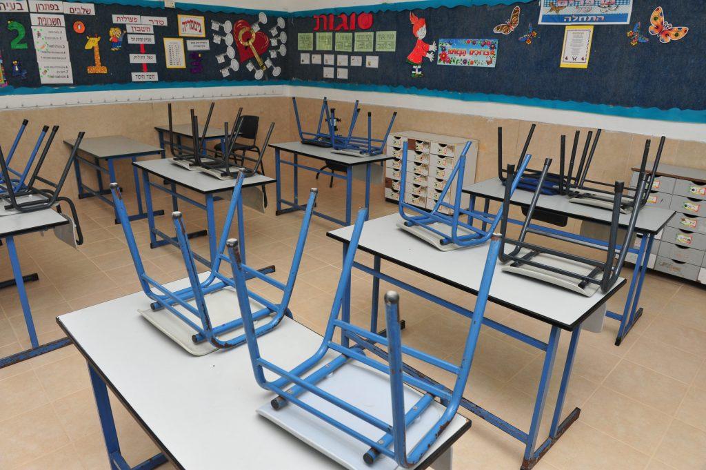 An empty classroom in Israel. Deposit Photos