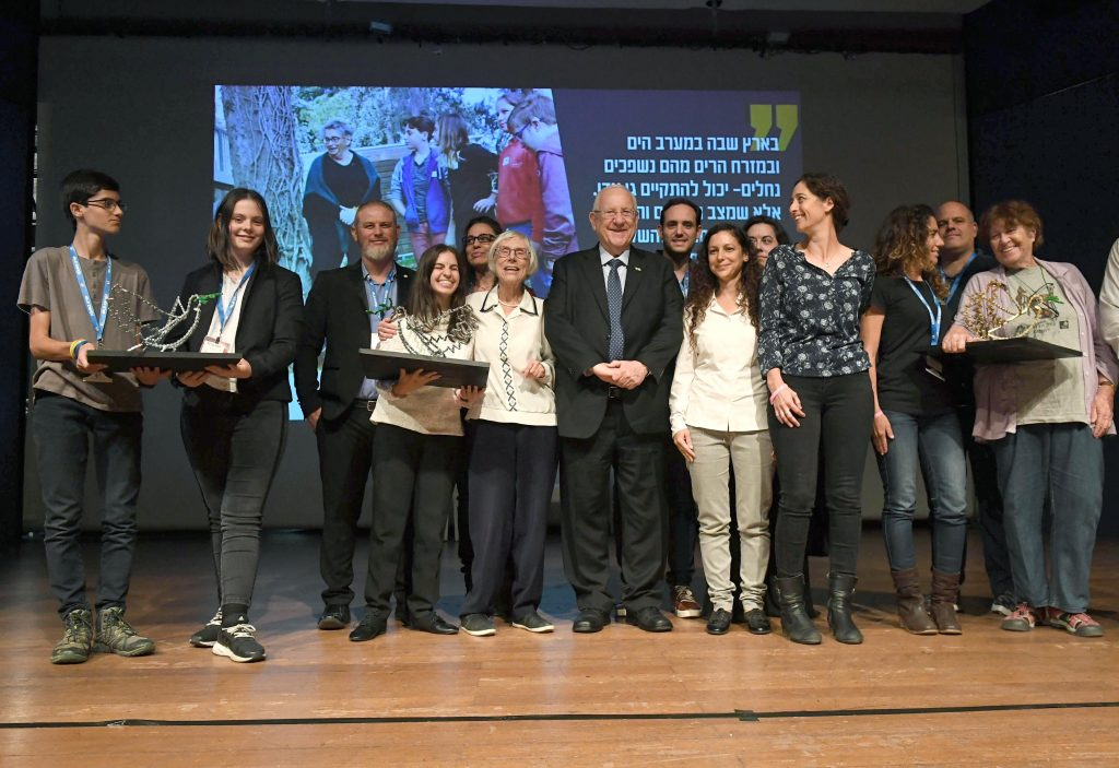 President Reuven Rivlin with the Nechama Prive Prize winners at the 4th Israel Climate Conference II, November 24, 2019. Photo: Mark Neiman/GPO